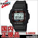 CASIO G-SHOCK ジーショック メンズ 腕時計 GW-M5610-1JF スクエアフェイス 5600シリーズ ブラック