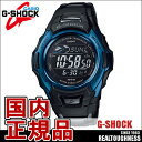 CASIO G-SHOCK ジーショック メンズ 腕時計 MTG-M900BD-2JF ソーラー電波 メタルバンド ブラック ブルー