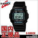 CASIO G-SHOCK ジーショック メンズ 腕時計 GW-M5610BA-1JF 電波ソーラー ソーラー電波時計 ブラック ブルー