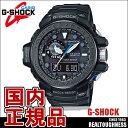 CASIO G-SHOCK ジーショック メンズ 腕時計 GWN-1000C-1AJF GULFMASTER ガルフマスター 電波ソーラー ブラック ブルー