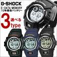 G-SHOCK ジーショック ブラック ネイビー グレー CASIO 腕時計 うでどけい メンズ 腕時計 レディース G−SHOCK