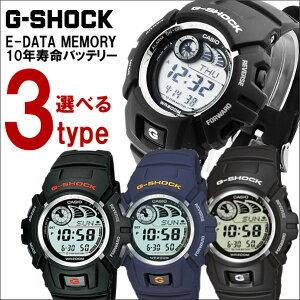 【送料無料】 G-SHOCK ジーショック G-2900F-1 G-2900F-2 G-290…