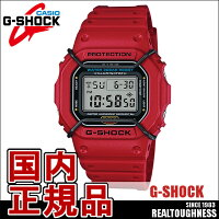 CASIOG-SHOCKジーショックメンズ腕時計DW-5600P-4JFクォーツレッド