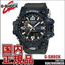 CASIO G-SHOCK ジーショック メンズ 腕時計 GWG-1000-1A3JF G-LIDE MUDMASTER マッドマスター 電波ソーラー ブラック カーキ