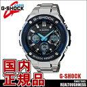 CASIO G-SHOCK ジーショック メンズ 腕時計 GST-W100D-1A2JF Gスチール メタルバンド 電波ソーラー 電波時計 シルバー ブルー