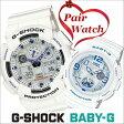 ペアウォッチ G-SHOCK ジーショック BABY-G ベビージー メンズ レディース うでどけい 腕時計 ブラック 白 ホワイト クリスマス プレゼント G−SHOCK