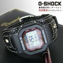 【 レザーショック/LEATHER-SHOCK 】カスタムベルト 交換ベルト G-SHOCK 限定 メンズ ジーショック レザー CASIO 黒 ネイビー メンズ 腕時計 うでどけい 革 gshock G−SHOCK