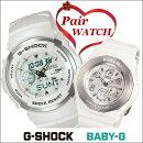 ペアウォッチG-SHOCKジーショックBABY-Gベビージー国内正規品メンズレディースうでどけい腕時計白ホワイトG-300LV-7AJFBGA-100-7BJF