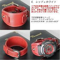 カスタムベルト交換ベルトG-SHOCK限定G−SHOCKメンズジーショックレザーCASIO黒ネイビーメンズ腕時計うでどけい革gshock20P05Dec15