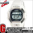 G-SHOCK 電波ソーラー メンズ 腕時計 GW-M850-7 電波ソーラー 白 ホワイト うでどけい CASIO カシオ