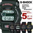 G-SHOCK 腕時計 ジーショック 海外モデル アウトドア メンズ カシオ Gショック クオーツ ブラック うでどけい DW-9052