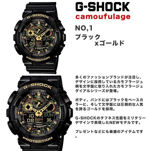 CASIO G-SHOCK カモフラージュ 迷彩 うでどけい カモフラージュ Gショック ジーショック メンズ men's Gショック 腕時計 メンズ レディース 腕時計 G−SHOCK CASIO