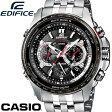 CASIO EDIFICE 腕時計 エディフィス 電波 ソーラー メンズ 腕時計 うでどけい 世界6局受信電波時計 EQW-M710DB-1A1 マルチバンド6 クロノグラフ