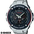 G-SHOCK ジーショック メンズ 腕時計 GST-W100D-1A4 Gスチール メタルバンド 電波 ソーラー 電波時計 シルバー レッド G-STEEL CASIO うでどけい メンズ G−SHOCK