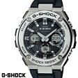 G-SHOCK ジーショック メンズ 腕時計 GST-W110-1A Gスチール 樹脂バンド 電波ソーラー 電波時計 ブラック シルバー うでどけい CASIO G-STEEL