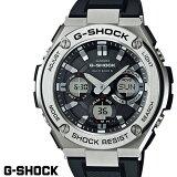 【あす楽 送料無料】G-SHOCK ジーショック メンズ 腕時計 GST-W110-1A Gスチール 樹脂バンド 電波ソーラー 電波時計 ブラック シルバー うでどけい CASIO G-STEEL