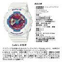 【選べる49パターン】ペアウォッチ G-SHOCK ジーショック BABY-G ベビージー メンズ レディース うでどけい 腕時計 ブラック 白 ホワイト クリスマス プレゼント G−SHOCK ブルー ブラック 3
