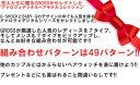 【選べる49パターン】ペアウォッチ G-SHOCK ジーショック BABY-G ベビージー メンズ レディース うでどけい 腕時計 ブラック 白 ホワイト クリスマス プレゼント G−SHOCK ブルー ブラック 2