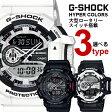 Gショック ロータリースイッチ メンズ 腕時計 GA-400-7A 白 カシオ CASIO うでどけい G-SHOCK gーshock ジーショック 黒 ブラック