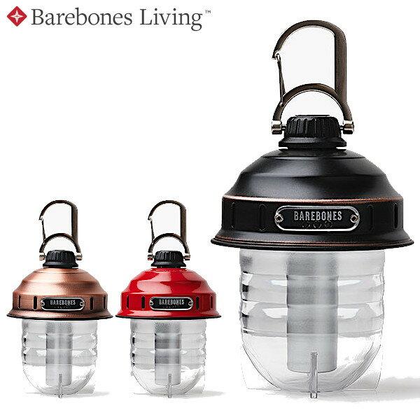 ライト・ランタン, ランタン Barebones Living Beacon Lantern LED LIV295 LIV296 LIV297 IPX4