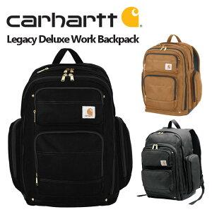 Carhartt カーハート Legacy Deluxe Work Pack バックパック リュック メンズ レディース ブラック ブラウン レガシーデラックス ワークパック メンズ レディース 大容量 通学 女子 おしゃれ