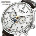 ツェッペリン 腕時計 ZEPPELIN 時計 Zeppelin号誕生 クロノグラフ 腕時計 メンズ ...