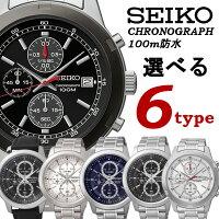 SEIKO腕時計クロノグラフメンズ100M防水メタルカレンダー逆輸入うでどけいMEN'Sブランド