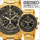 SEIKOセイコーアラームクロノグラフSNA414P1逆輸入品腕時計うでどけいSEIKOメンズ腕時計200m防水パイロットゴールドブラック