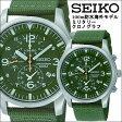 セイコー SEIKO 逆輸入 クロノグラフ クォーツ メンズ 腕時計 SNDA27P1 うでどけい ミリタリー グリーン ナイロンベルト