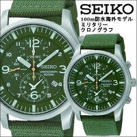 セイコーSEIKO逆輸入クロノグラフクォーツメンズ腕時計SNDA27P1うでどけいミリタリーグリーンナイロンベルト