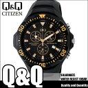シチズン キューアンドキュー CITIZEN Q&Q ソーラー腕時計 SOLARMATE (ソーラーメイト) アナログ表示 クロノグラフ機能付き 10気圧防水 ウレタンバンド イエロー H034-003 メンズ