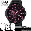 シチズンキューアンドキューCITIZENQ&Qソーラー腕時計SOLARMATE(ソーラーメイト)アナログ表示クロノグラフ機能付き10気圧防水ウレタンバンドピンクH034-007メンズ