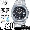 腕時計 電波ソーラー 腕時計 電波ソーラー CITIZEN Q&Q 電波ソーラー腕時計 アナログ クロノグラフ HG08-202 メンズ
