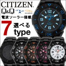 腕時計ソーラー電波CITIZENQ&QHG14シチズンメンズ電波うでどけい電波ブラックホワイトレディースブランドキッズ