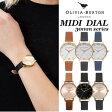【Olivia Burton オリビアバートン】 MIDI DIAL ビッグダイヤル 30mm 腕時計 うでどけい レディース ブラック 本革 レザー ウォッチ ローズゴールド クオーツ