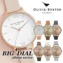 【OliviaBurtonオリビアバートン】BIGDIALビッグダイヤル38mm腕時計うでどけいレディースブラック本革レザーウォッチローズゴールドクオーツ
