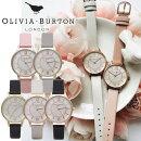 【あす楽送料無料】【OliviaBurtonオリビアバートン】wonderlandワンダーランド腕時計うでどけいレディース本革レザーゴールドシルバーローズゴールドクオーツグレイピンクブラック
