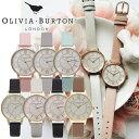 【あす楽 送料無料】【Olivia Burton オリビアバートン】wonderland ワンダーランド 腕時計 うでどけい レディース 本革 レザー