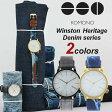 【送料無料】【komono コモノ】ウィンストン ヘリテージ WINSTON HERITAGE 腕時計 うでどけい レディース メンズ denim 時計 シンプル ベルギー発ブランド