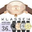 【送料無料/あす楽】KLASSE14 クラス14 クラッセ 腕時計 VOLARE レザーベルト 36mm うでどけい KLASSE14 Mario Nobile ブラック ゴールド ローズゴールド