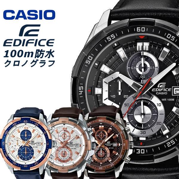 CASIO edifice watch 2!!CASIO EDIFICE 100m 10