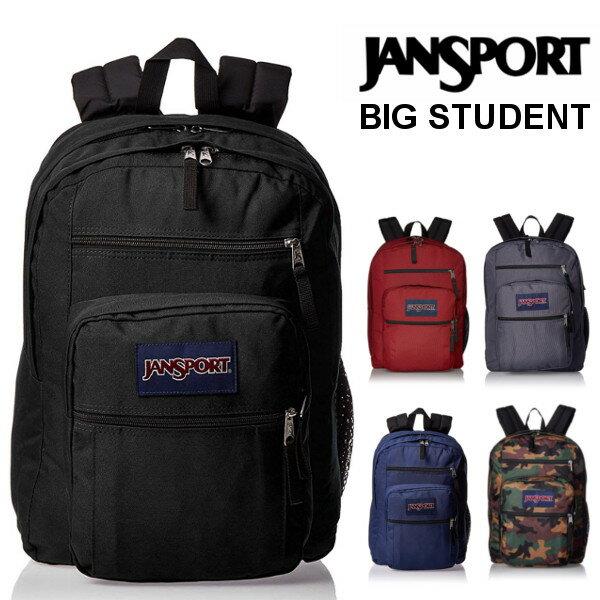 男女兼用バッグ, バックパック・リュック 13 JANSPORT BIG STUDENT 34L jansport FIELD TAN