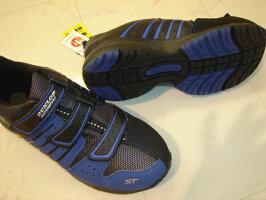 ★ダンロップ安全靴マグナムST-302ブルー幅広EEEE。