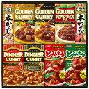 エスビー バラエティギフト BU−20 15626【レトルトカレー 調味料 詰め合わせ つめあわせ 日本産 国産 お取り寄せ グルメ おいしい 美味しい うまい】