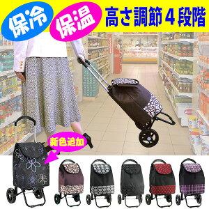 ショッピングカート HN15161【...