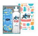 洗剤 食器用 詰替 無添加 手荒れ 野菜 哺乳瓶 赤ちゃん ジョリーブココ台所洗剤5L業務用サイズ 送料無料