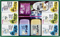 【37%OFF】薬用入浴剤 秘湯の旅セット PHO-30【本州九州四国5400円以上で送料無料…