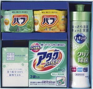 【25%OFF】ロイヤルスタイルセット HBS-10N 【本州九州四国5400円以上送料無料 …
