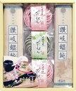 花結び ECH-150GA【 讃岐うどん さぬきうどん うどん 饂飩 桜入り よもぎ入り 桜入乾麺