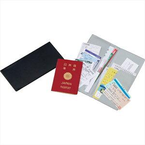 バラエティ マルチホルダー PC-450【保険証 通帳 パスポート 収納 カード 日本製 旅行…